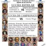 Deportivo Vicente Suarez 8/31/14